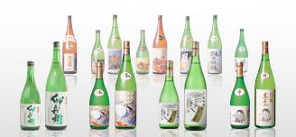 Specially designated sake