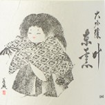 Daiginjyo-shu Kano