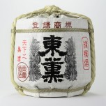 樽酒(18L~72L)