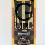 G-OLD(ジーオールド)金箔入